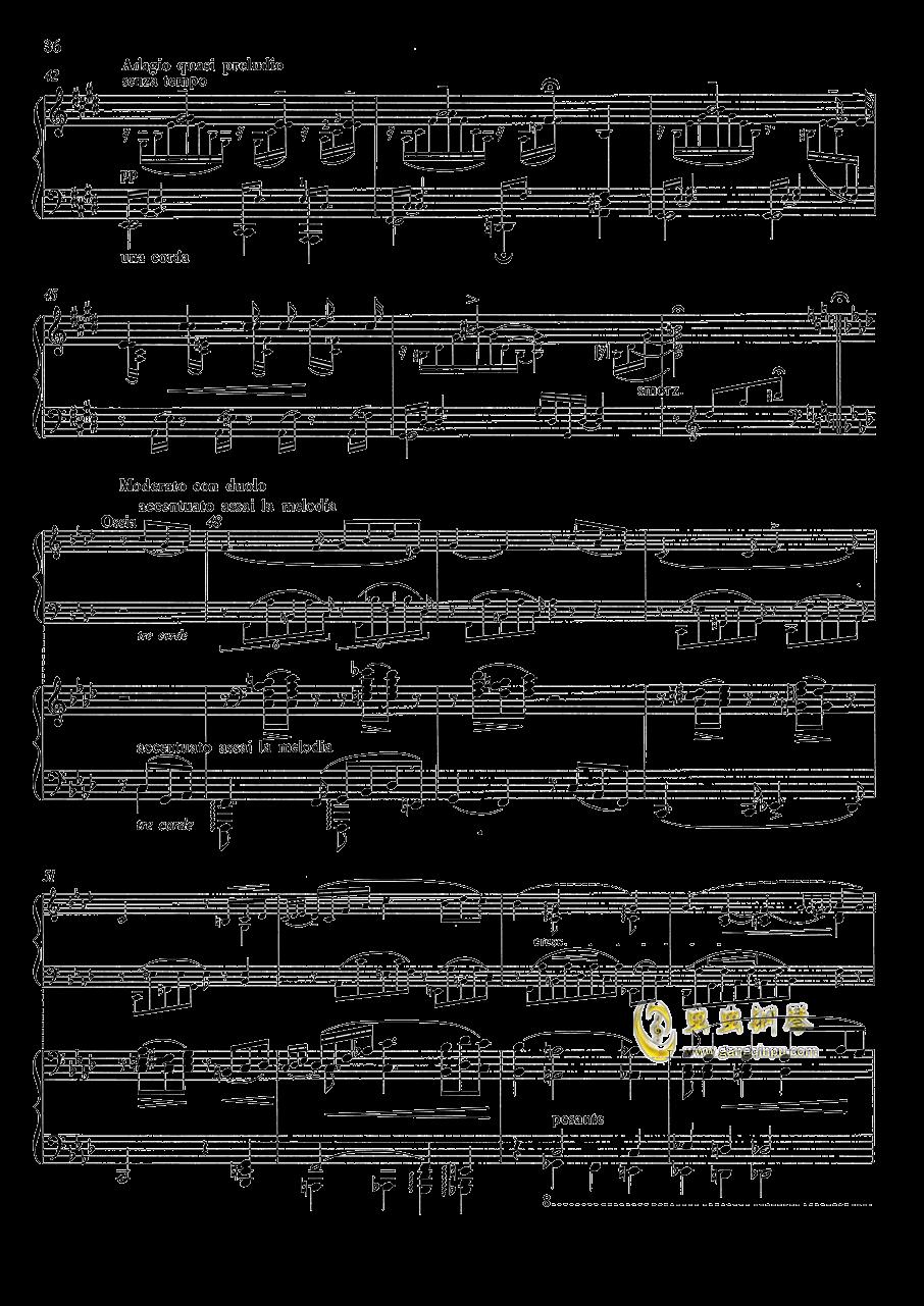 图兰朵钢琴谱 第3页