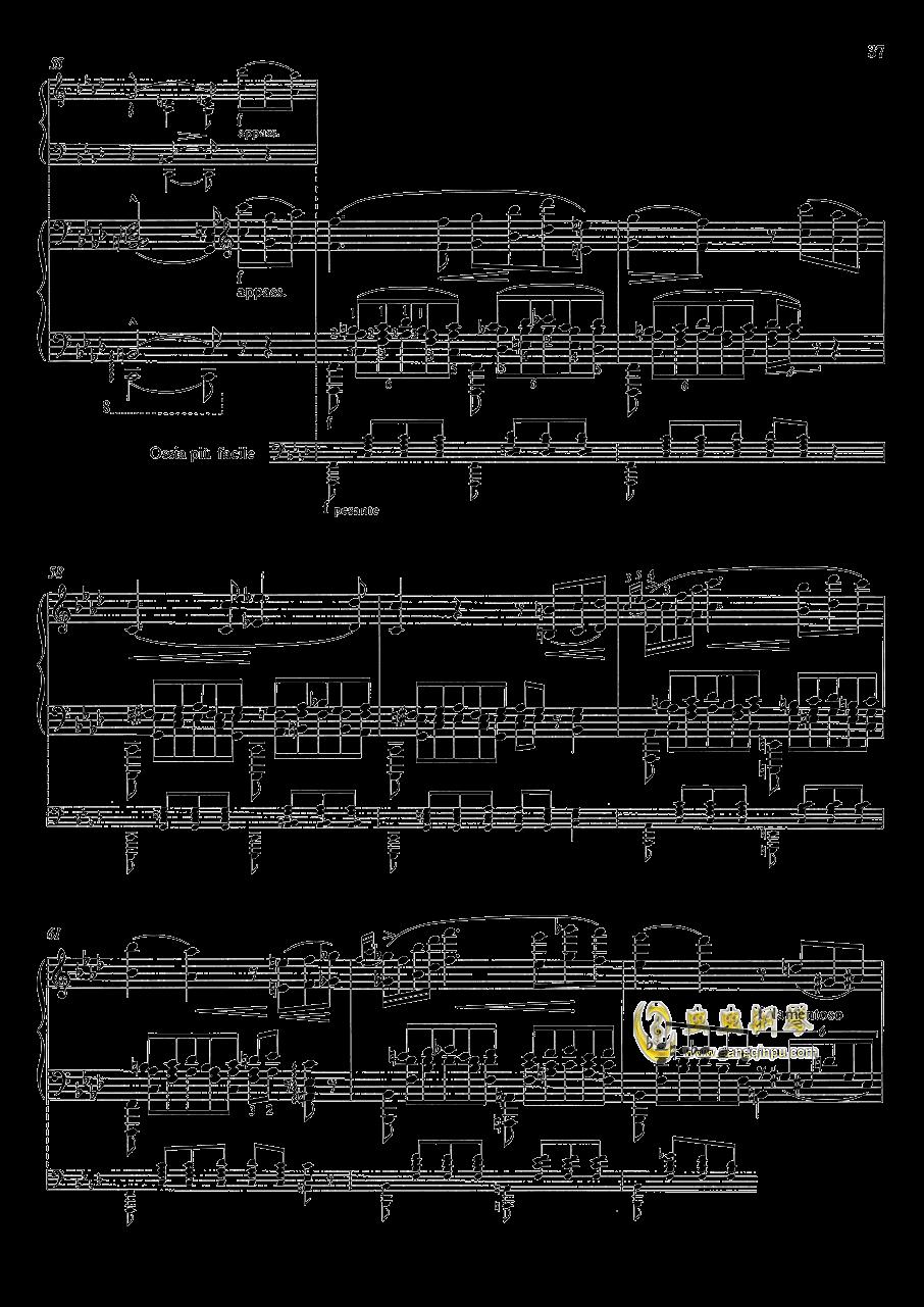 图兰朵钢琴谱 第4页