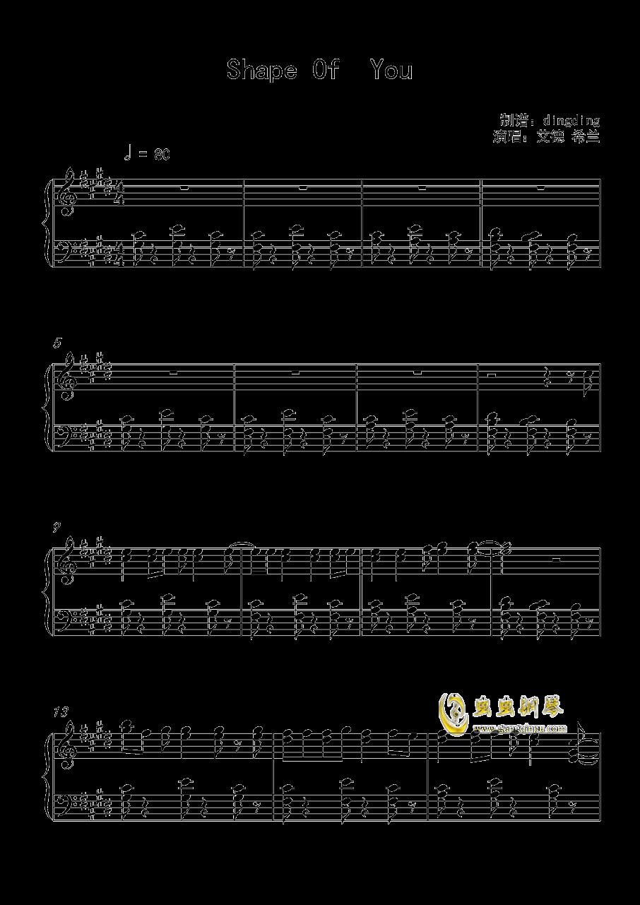 pe you 钢琴谱