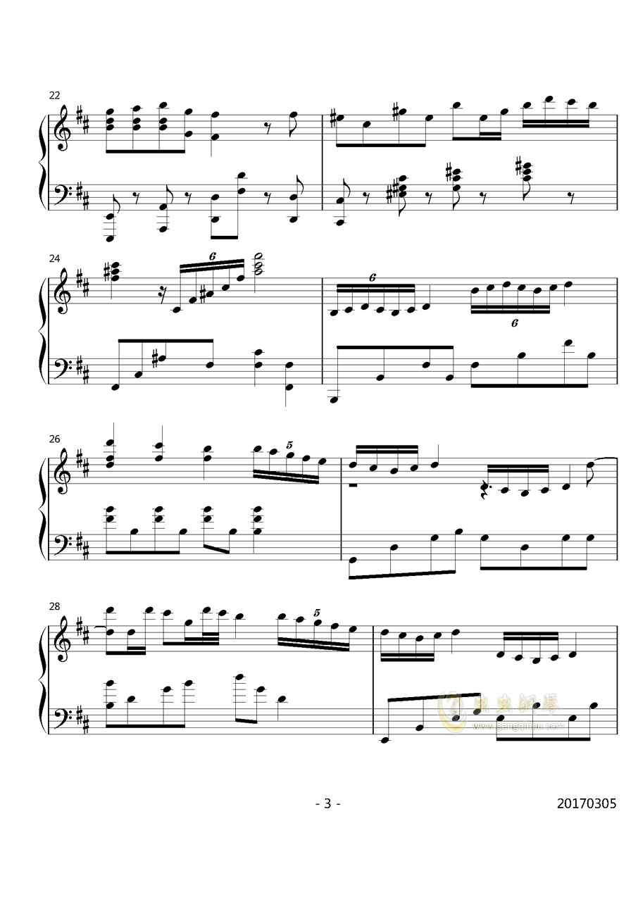 3rd eye钢琴谱 第3页
