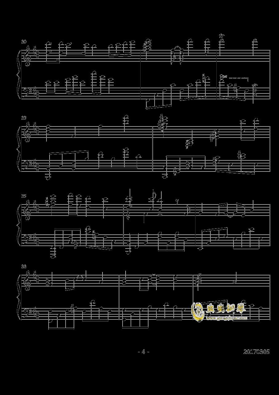 3rd eye钢琴谱 第4页