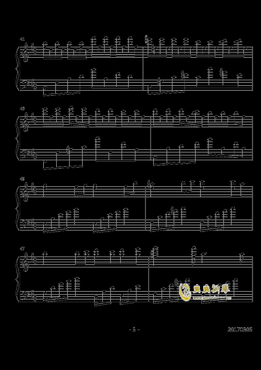 3rd eye钢琴谱 第5页