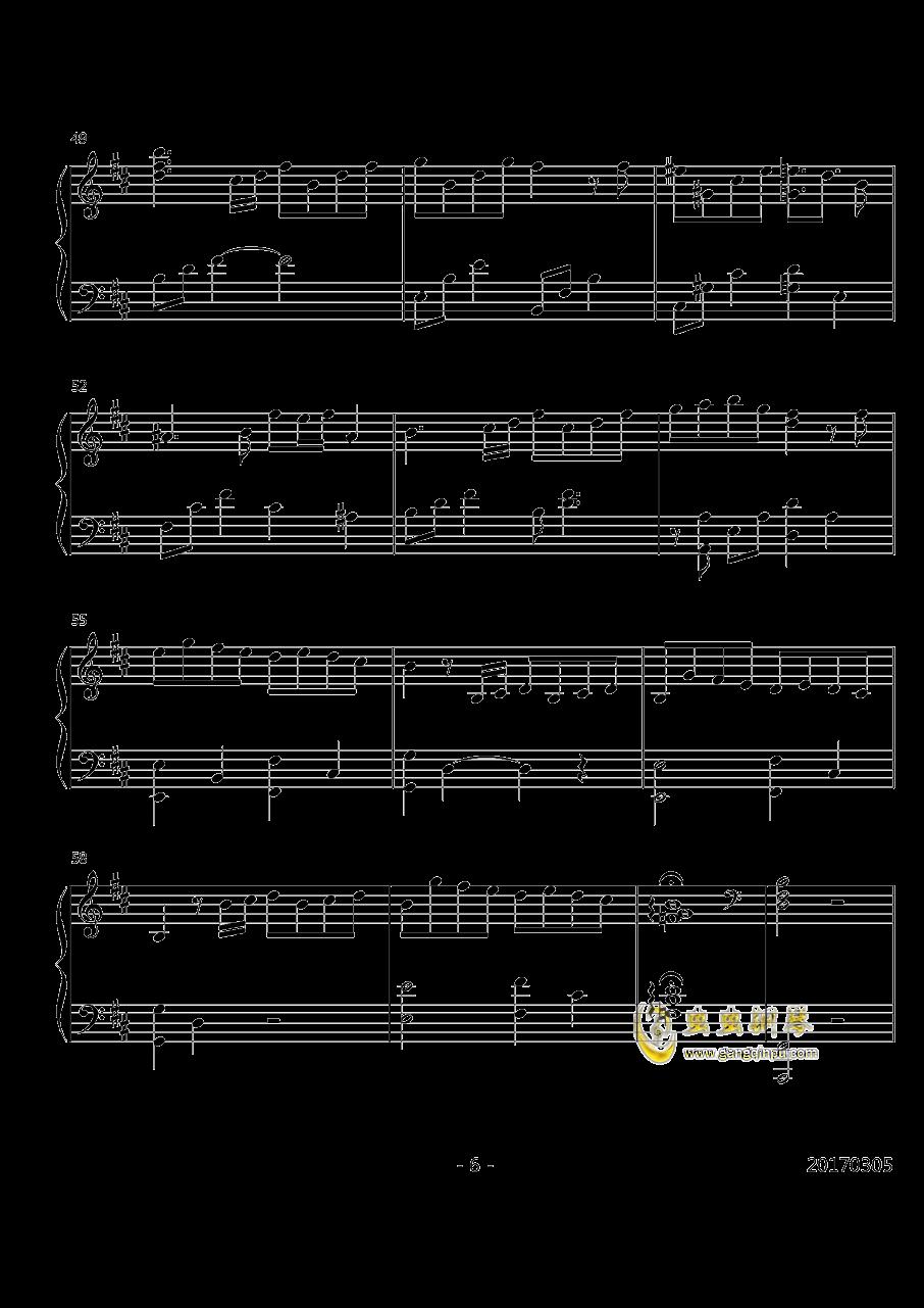 3rd eye钢琴谱 第6页