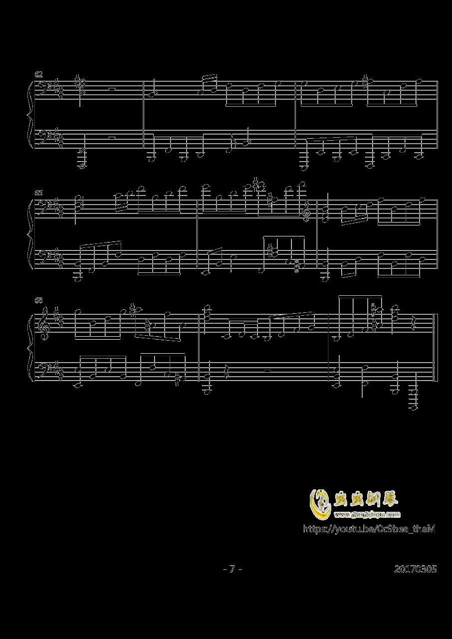 3rd eye钢琴谱 第7页
