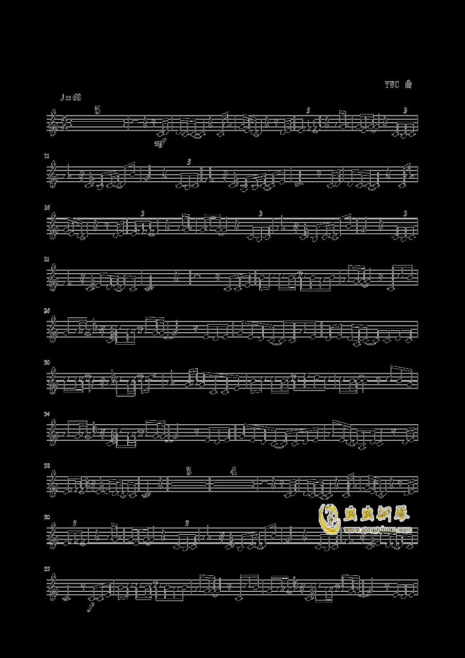 即兴曲钢琴谱 第1页