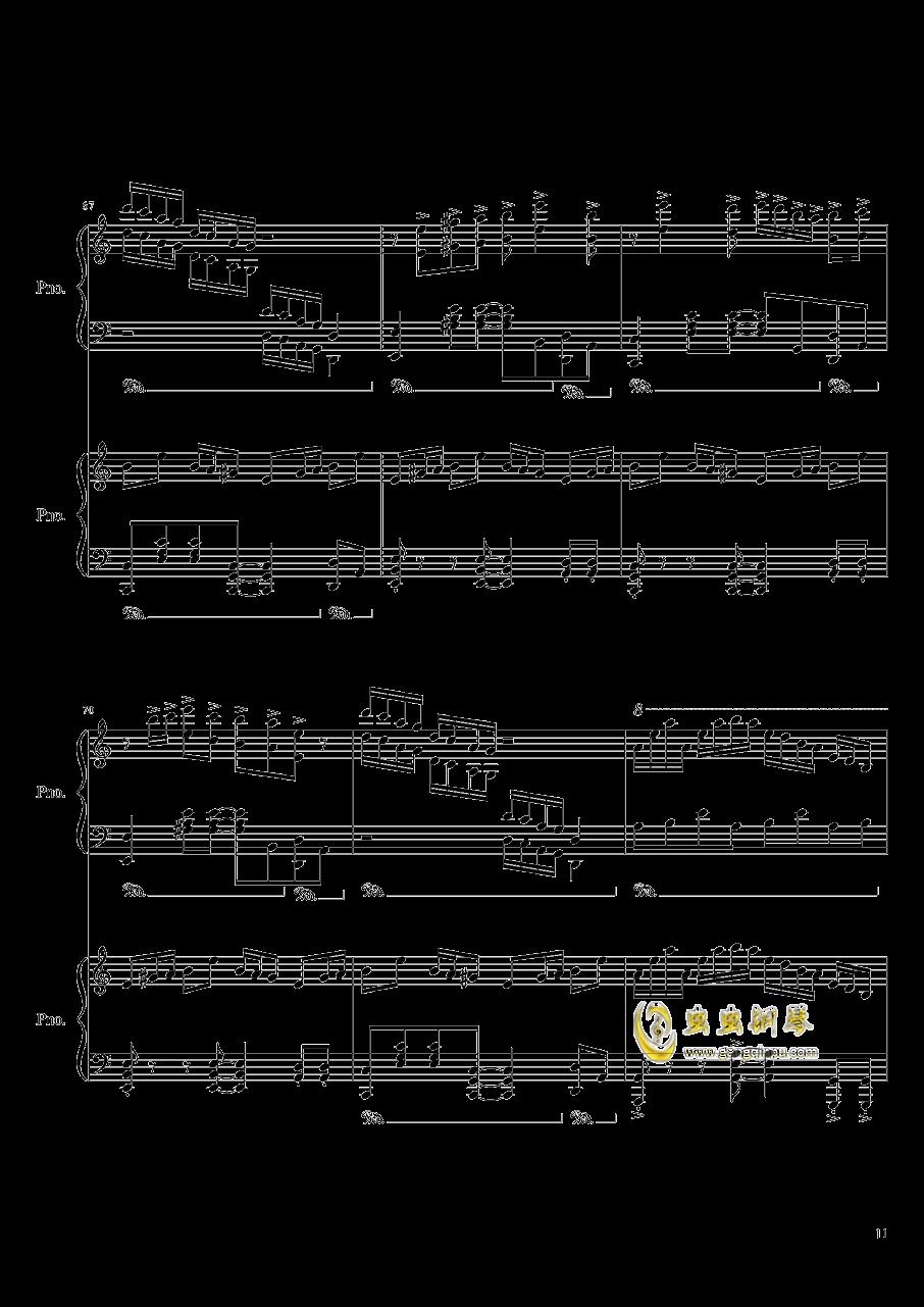 皇陵钢琴谱 第11页