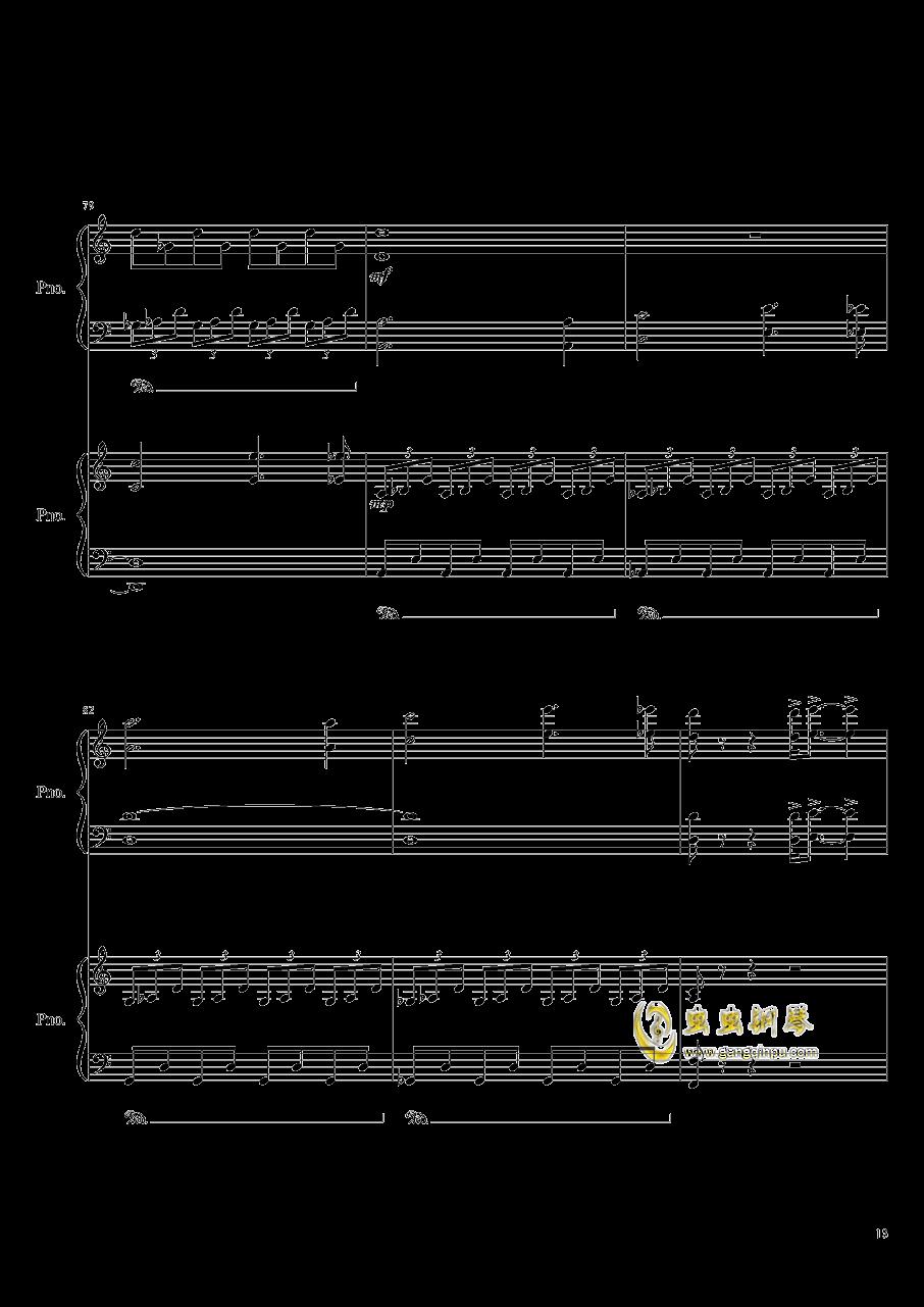 皇陵钢琴谱 第13页