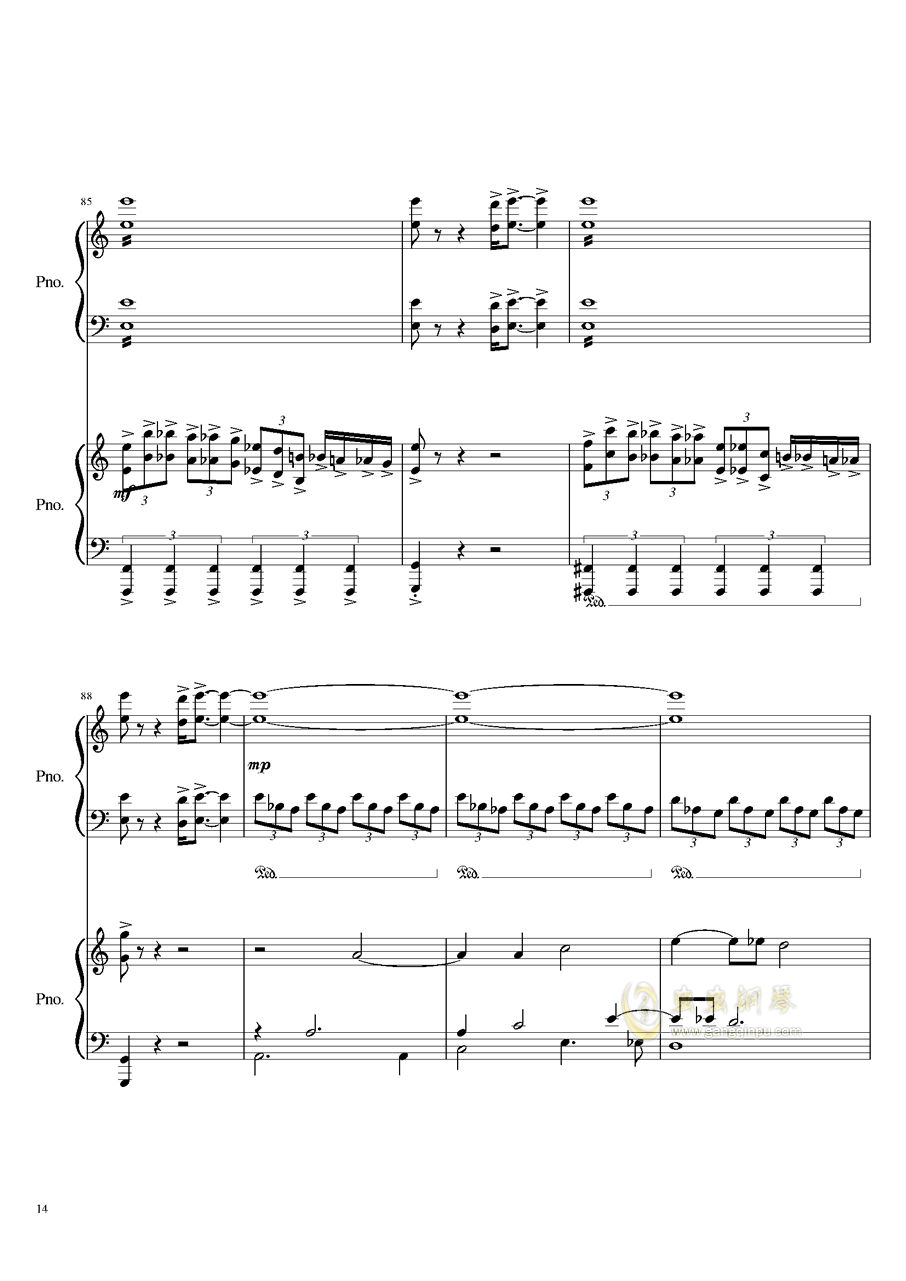 皇陵钢琴谱 第14页