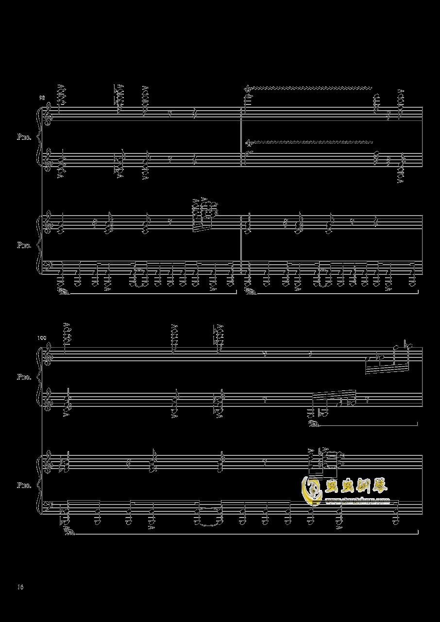 皇陵钢琴谱 第16页