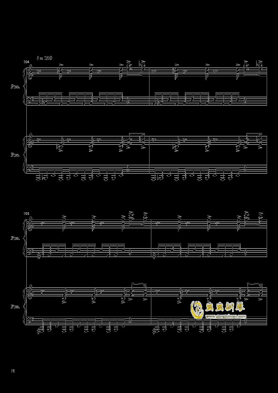 皇陵钢琴谱 第18页
