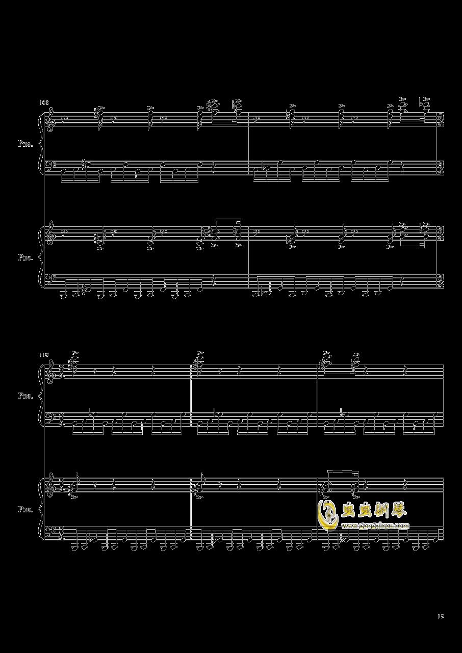 皇陵钢琴谱 第19页