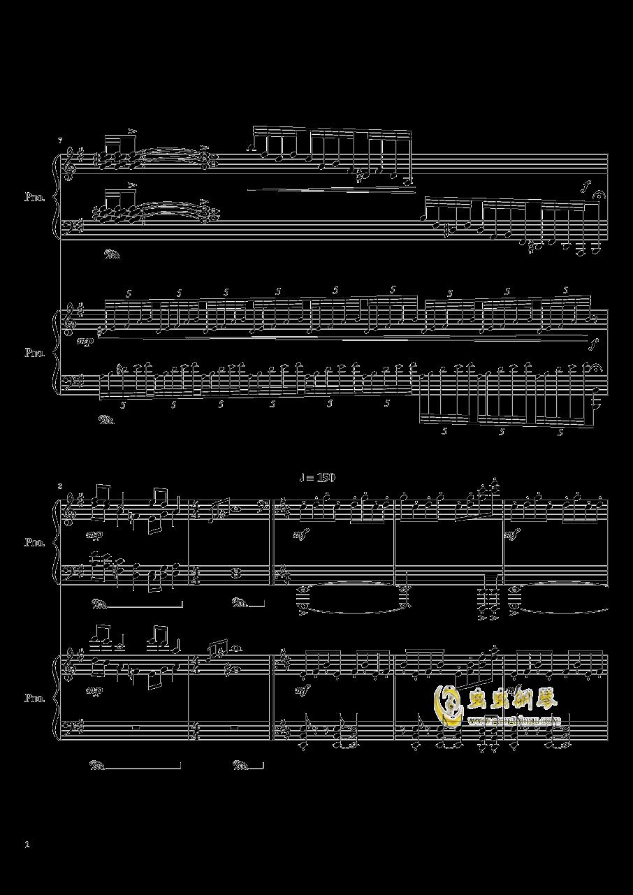 皇陵钢琴谱 第2页