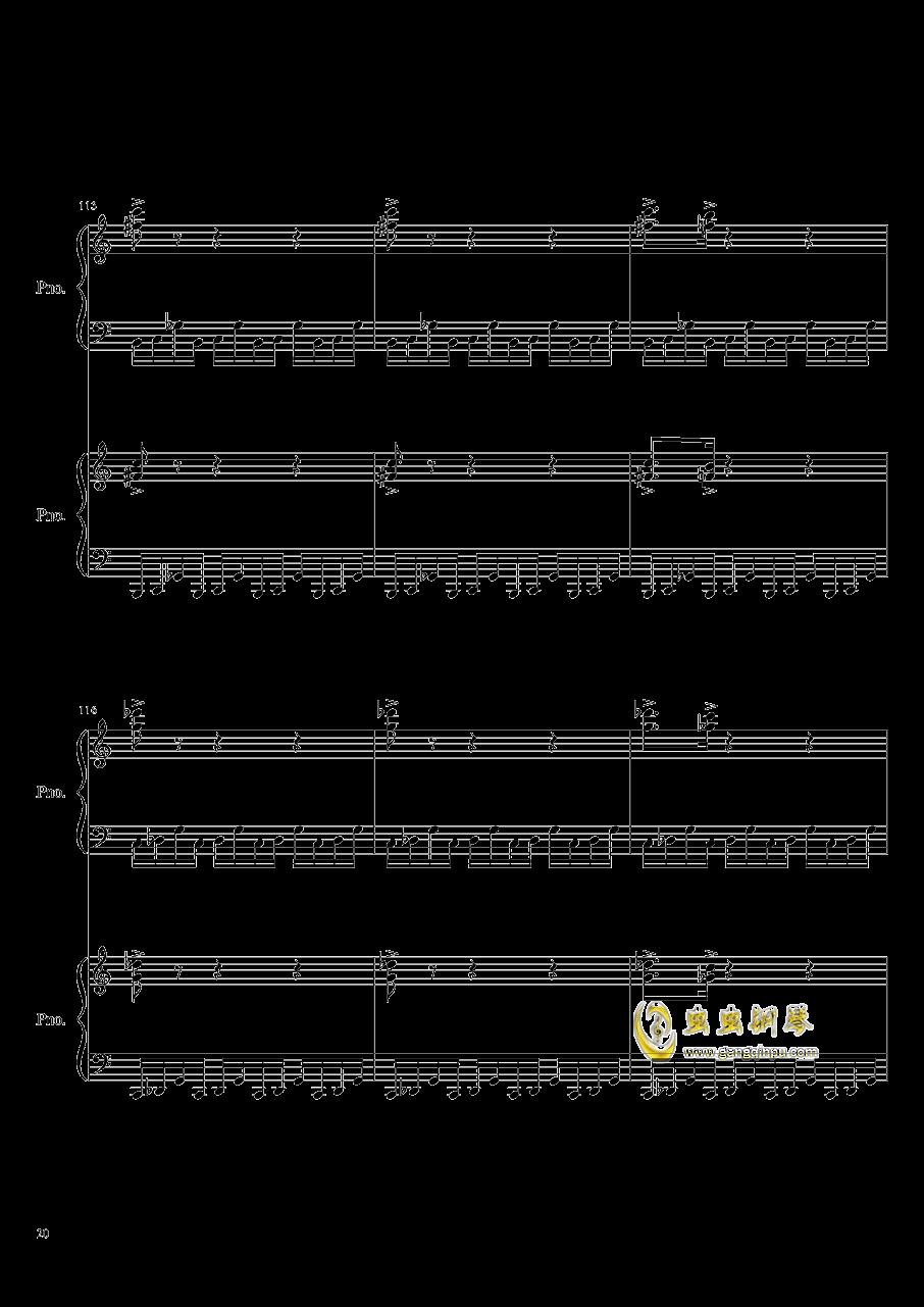 皇陵钢琴谱 第20页