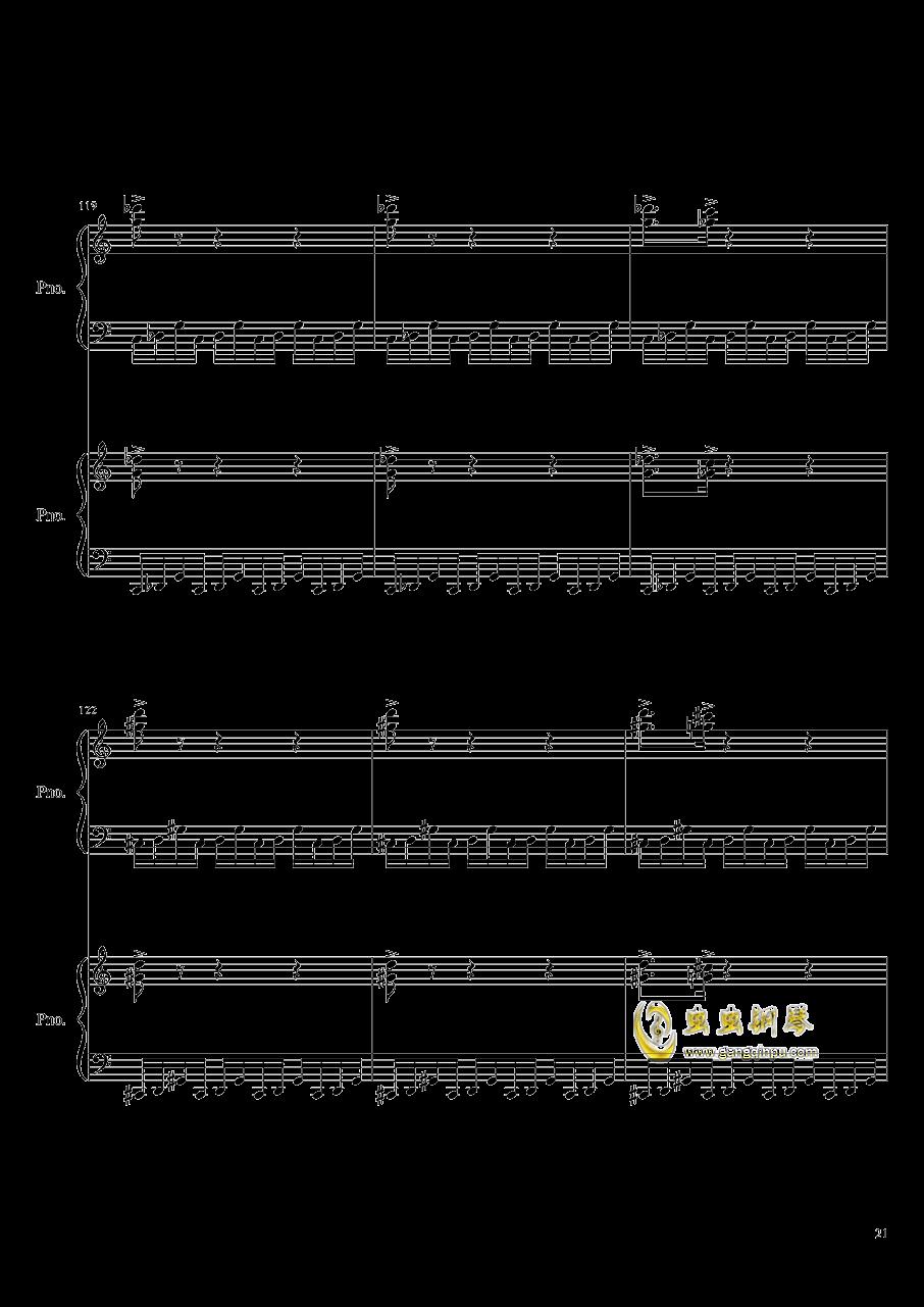 皇陵钢琴谱 第21页