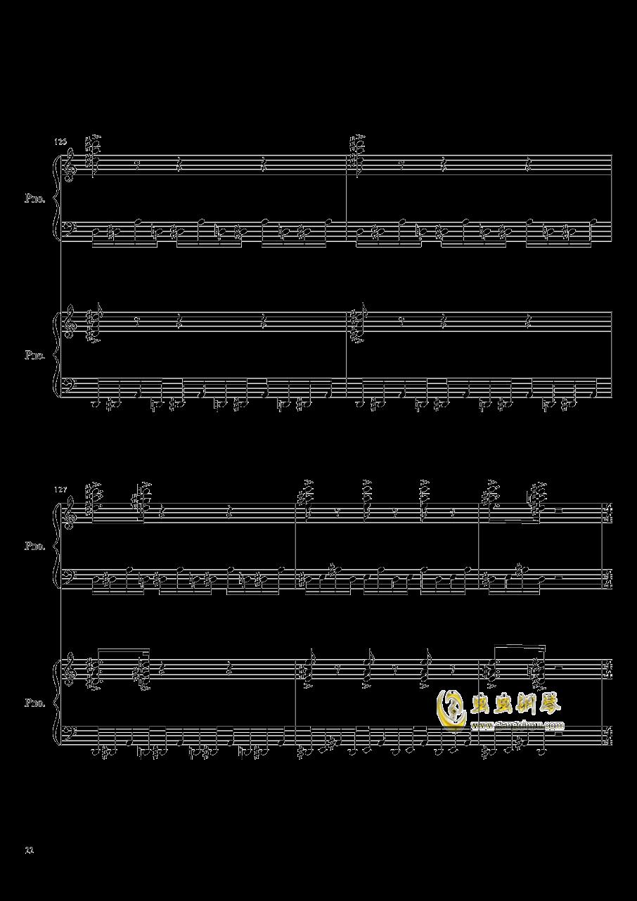 皇陵钢琴谱 第22页