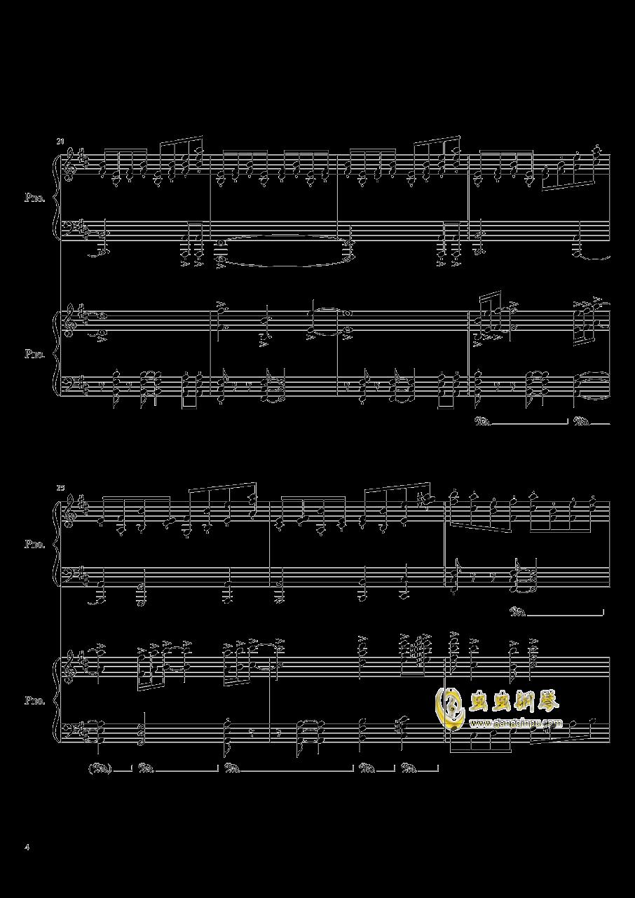 皇陵钢琴谱 第4页