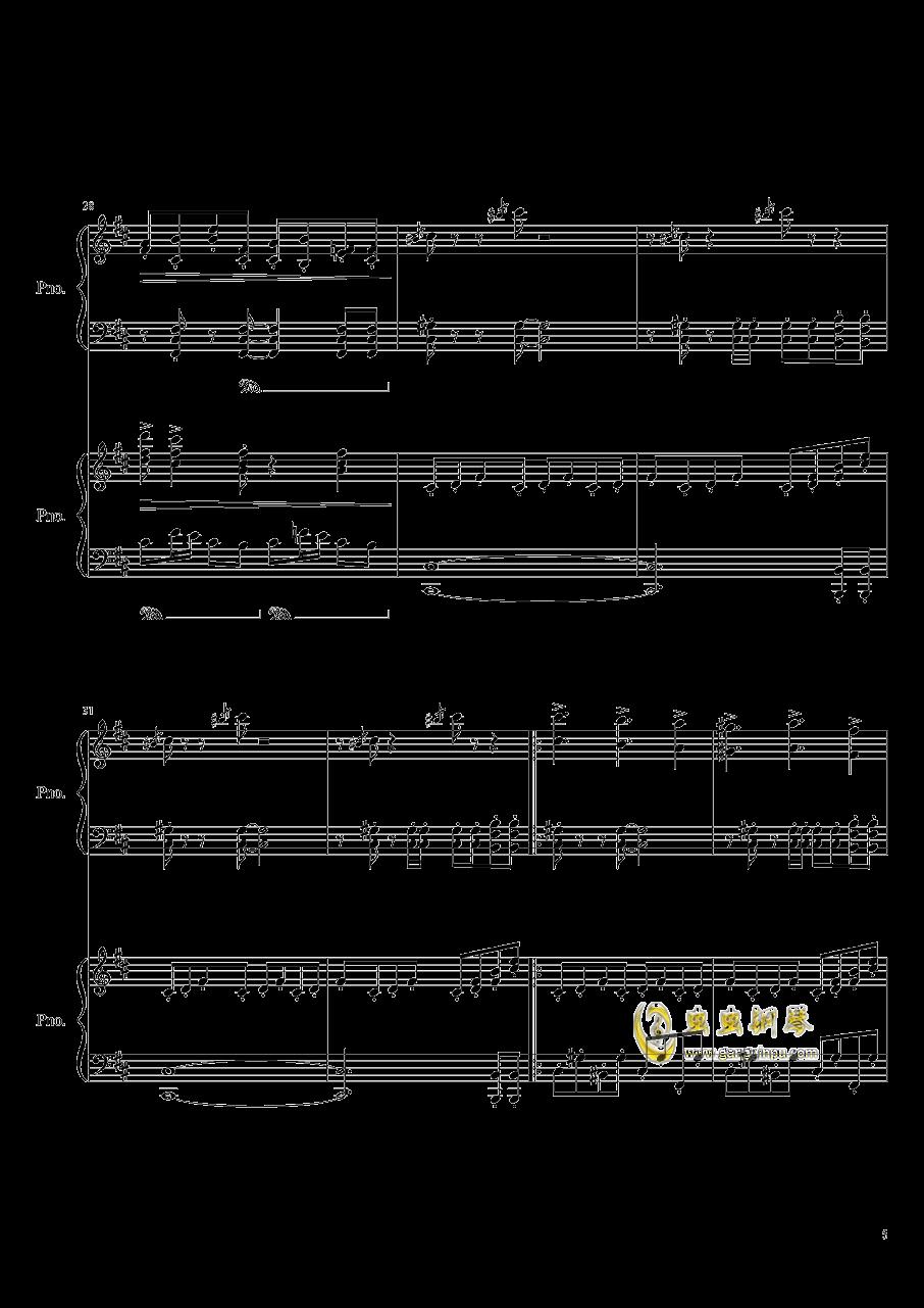 皇陵钢琴谱 第5页