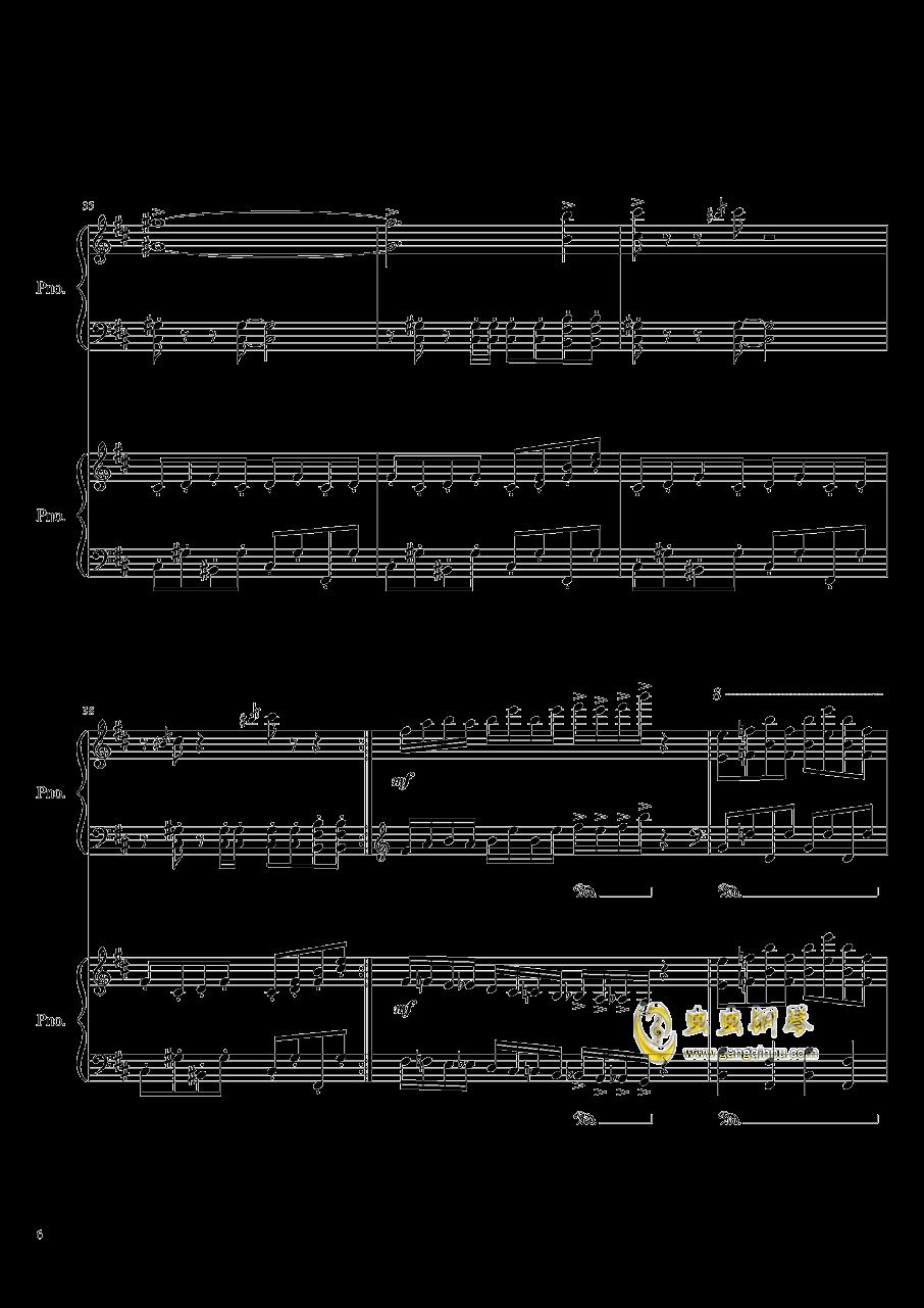 皇陵钢琴谱 第6页