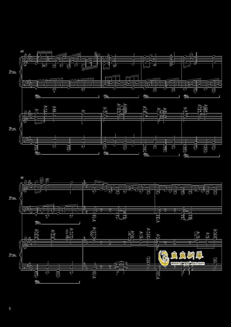 皇陵钢琴谱 第8页