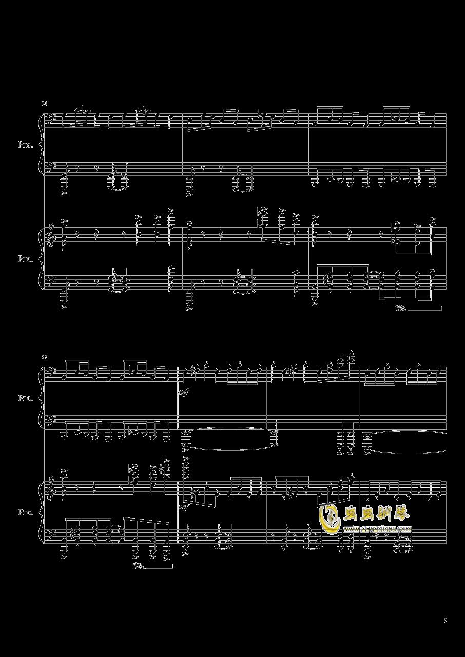 皇陵钢琴谱 第9页