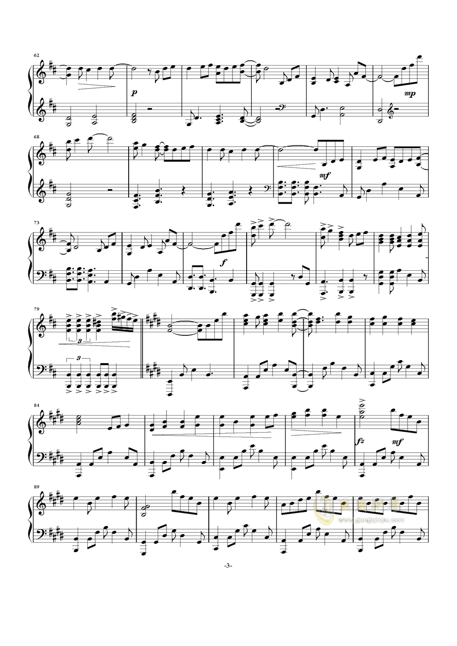 晴空逐梦钢琴谱 第3页