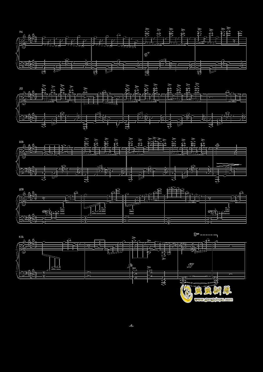晴空逐梦钢琴谱 第4页