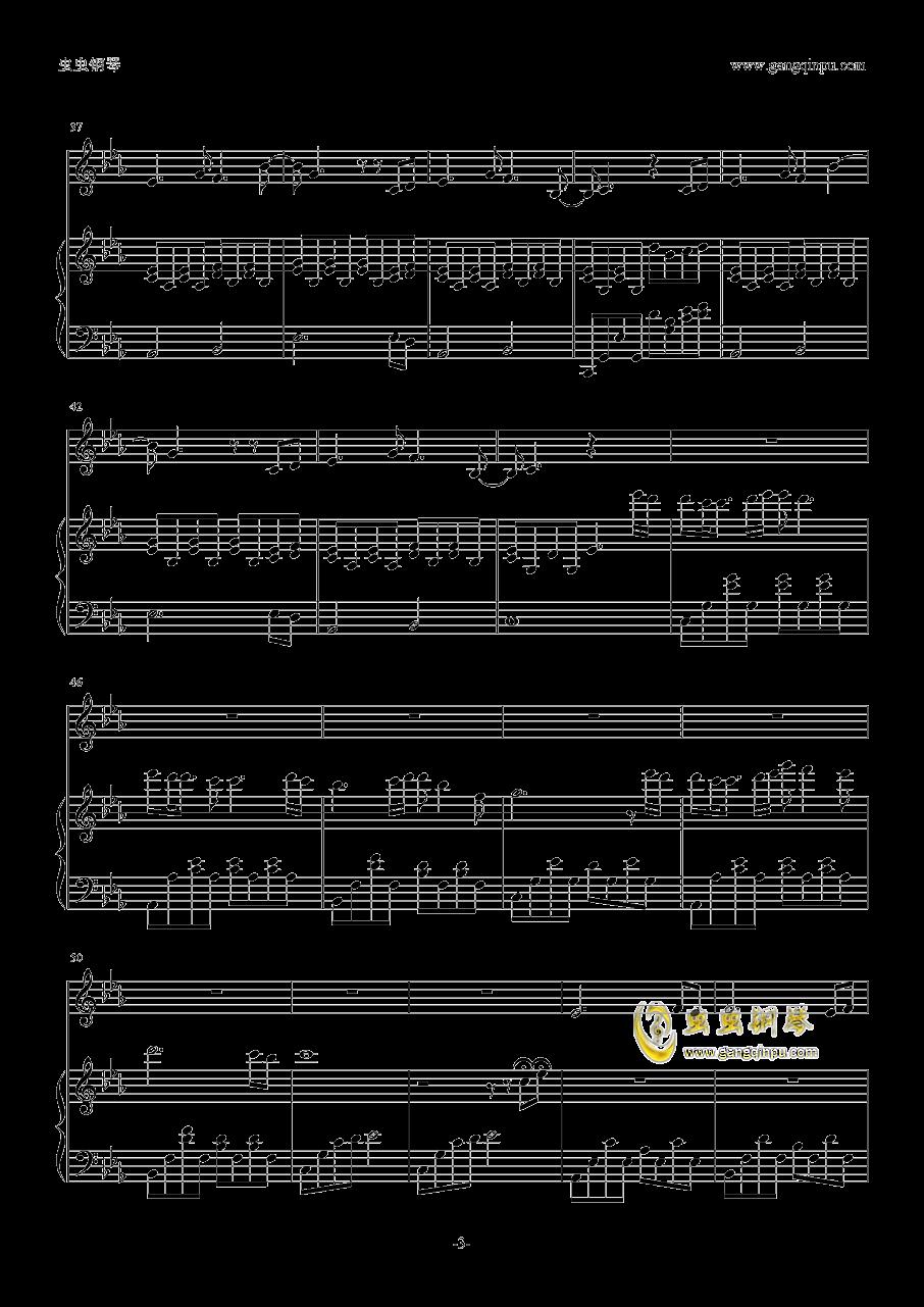 无脚鸟钢琴谱 第3页