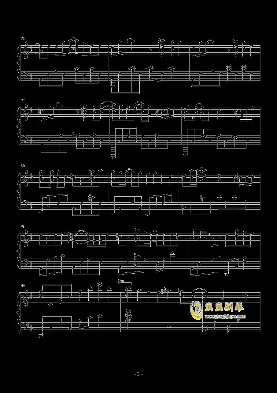 小幸运VS那些年完美串烧钢琴谱 第3页