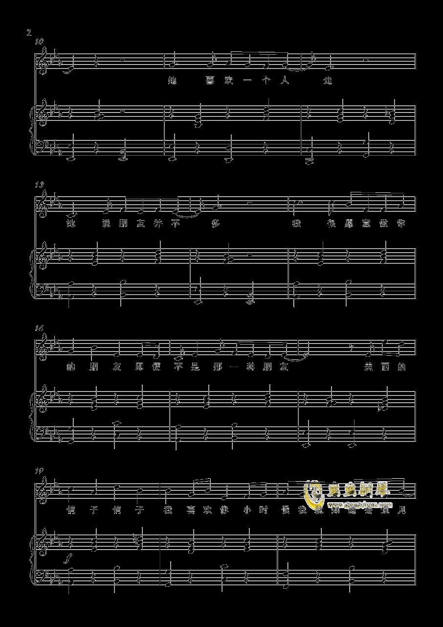 鸽子钢琴谱 第2页