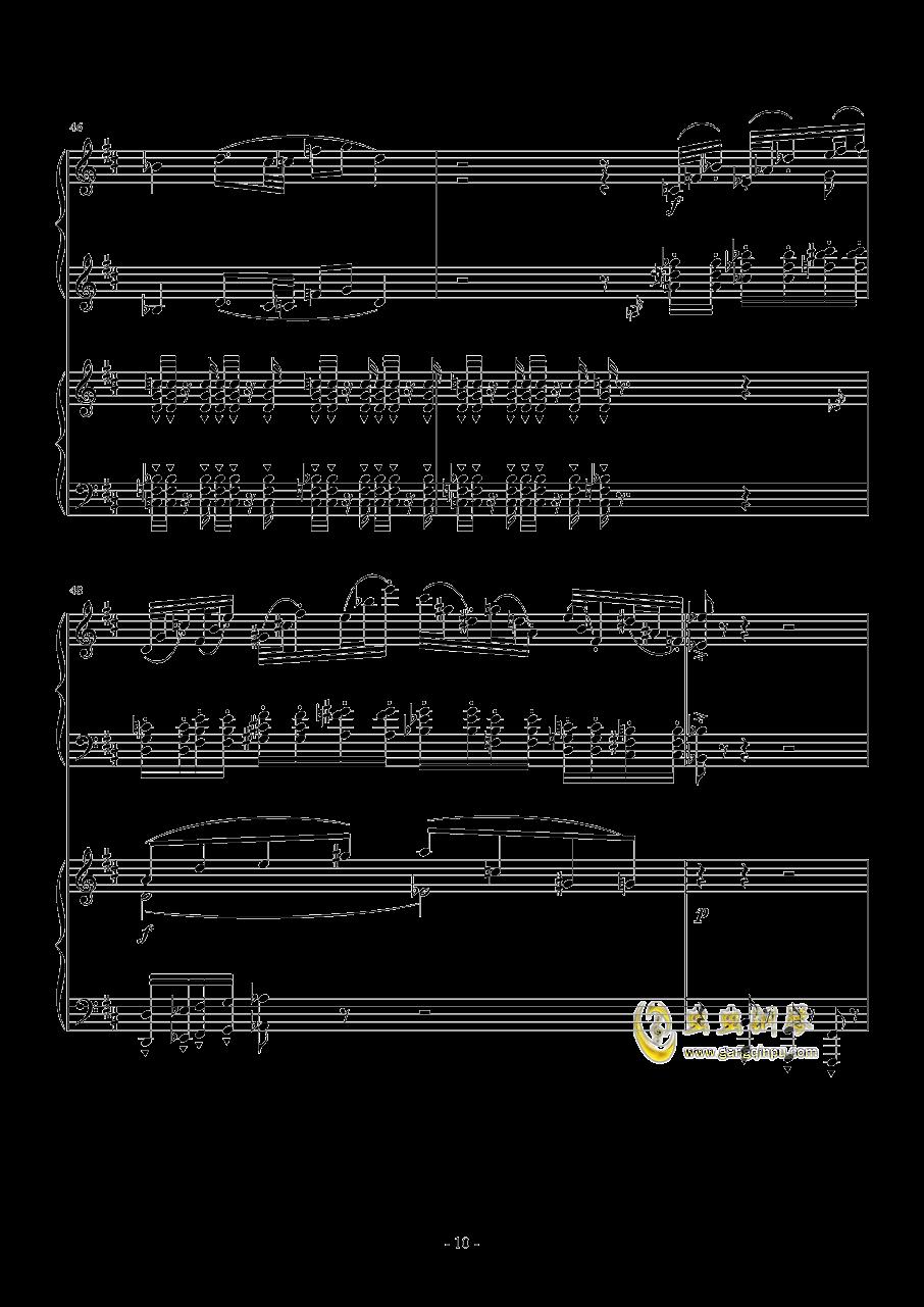 小温狂想曲 2.14钢琴谱 第10页