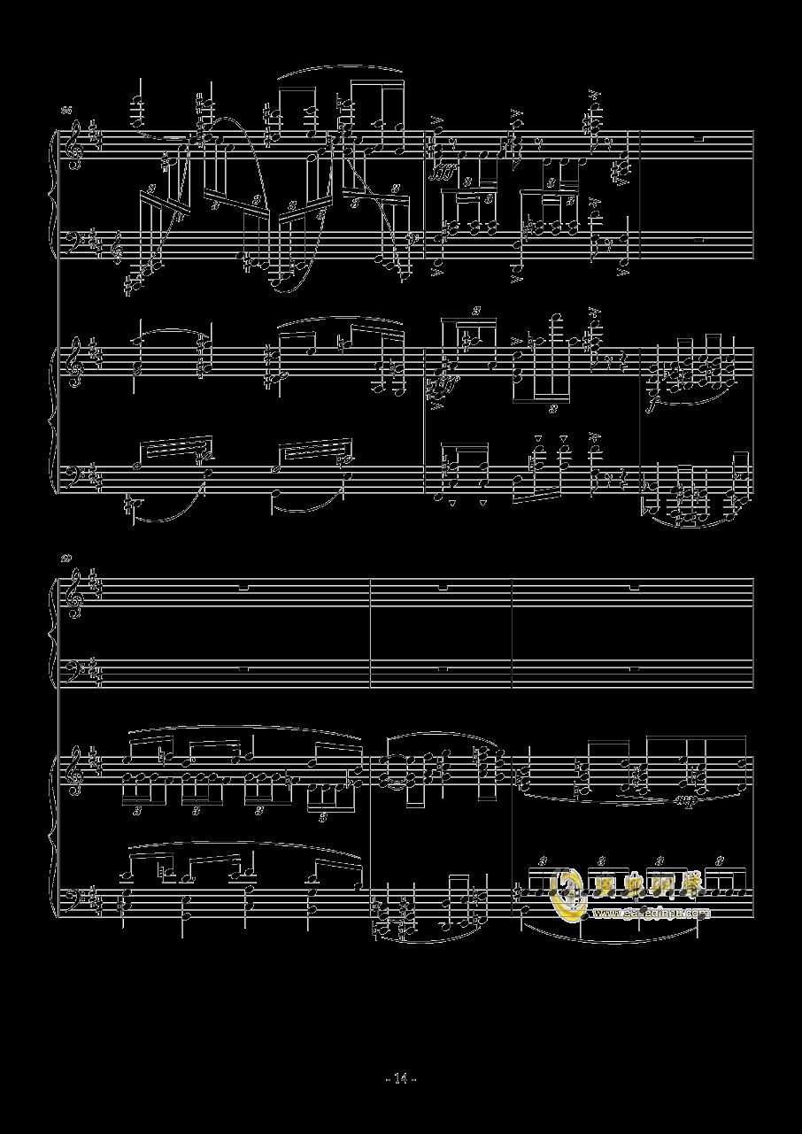 小温狂想曲 2.14钢琴谱 第14页