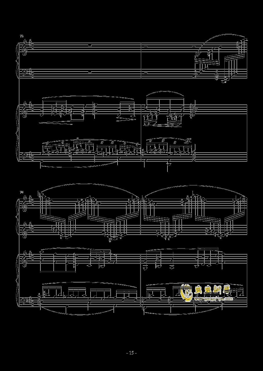 小温狂想曲 2.14钢琴谱 第15页