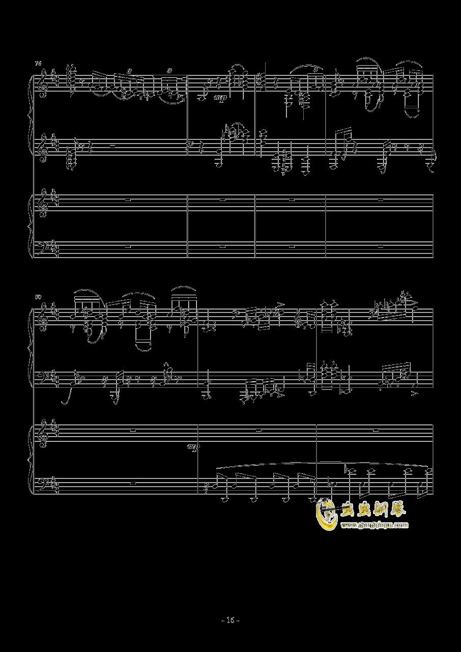 小温狂想曲 2.14钢琴谱 第16页
