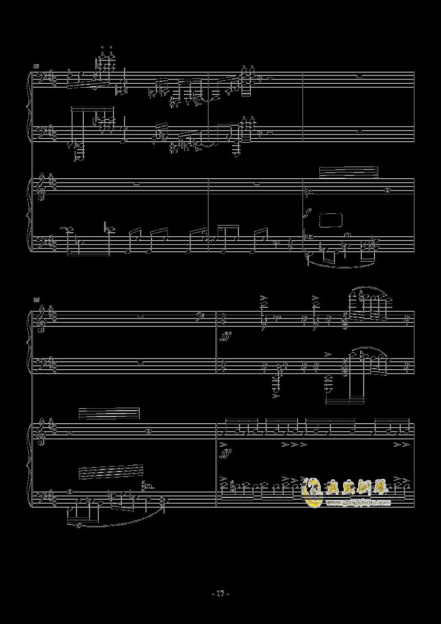 小温狂想曲 2.14钢琴谱 第17页