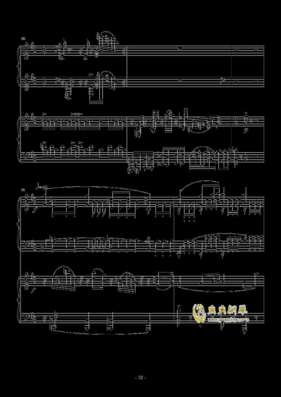 小温狂想曲 2.14钢琴谱 第18页