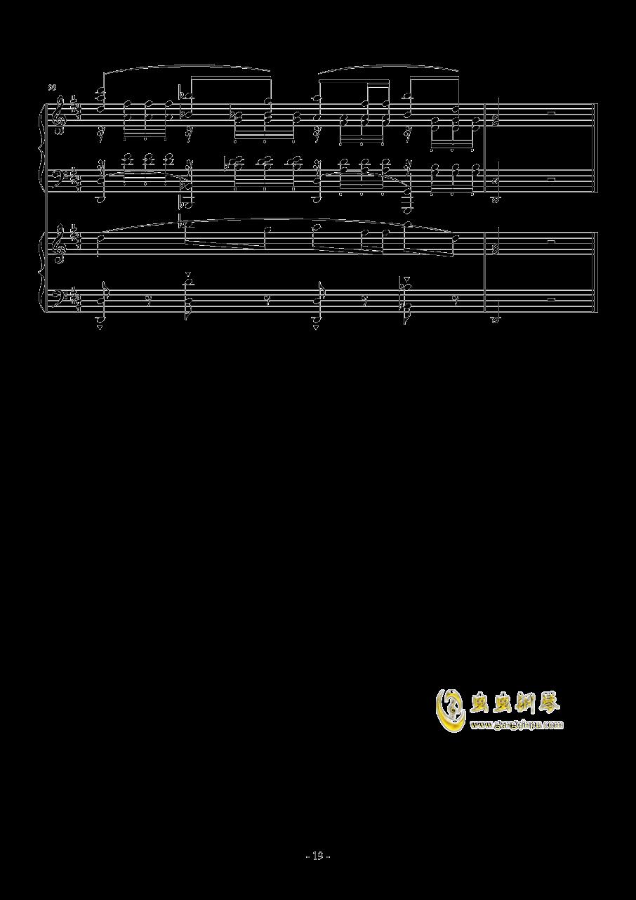 小温狂想曲 2.14钢琴谱 第19页