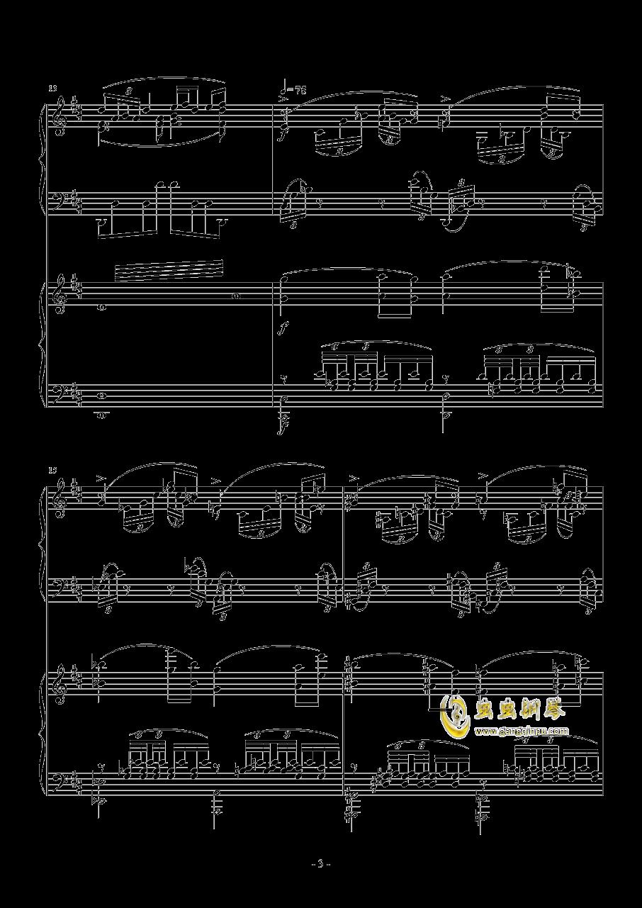 小温狂想曲 2.14钢琴谱 第3页