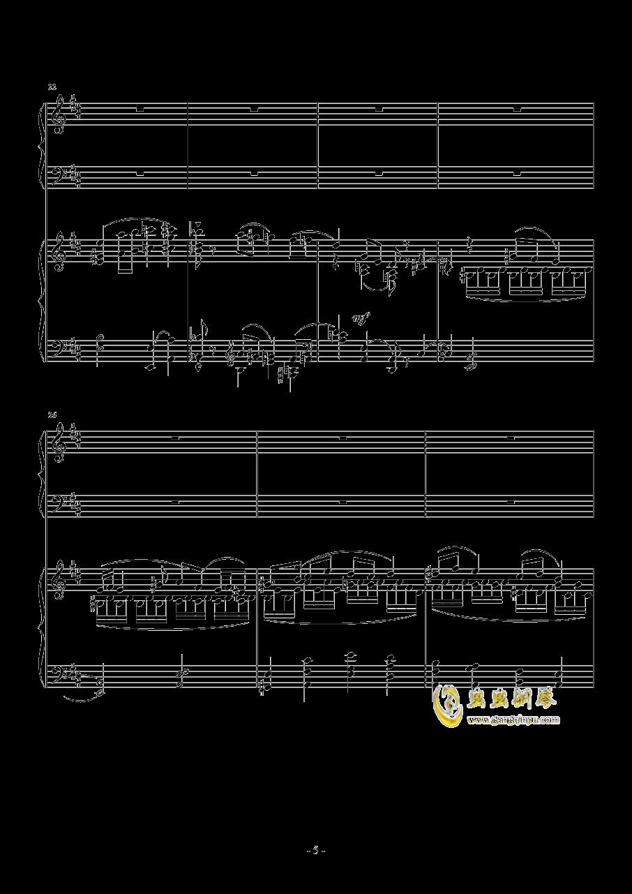 小温狂想曲 2.14钢琴谱 第5页