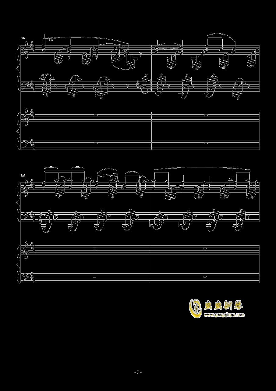小温狂想曲 2.14钢琴谱 第7页