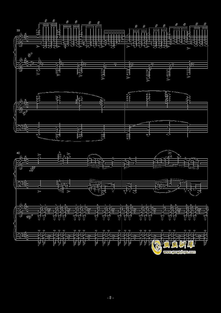 小温狂想曲 2.14钢琴谱 第8页