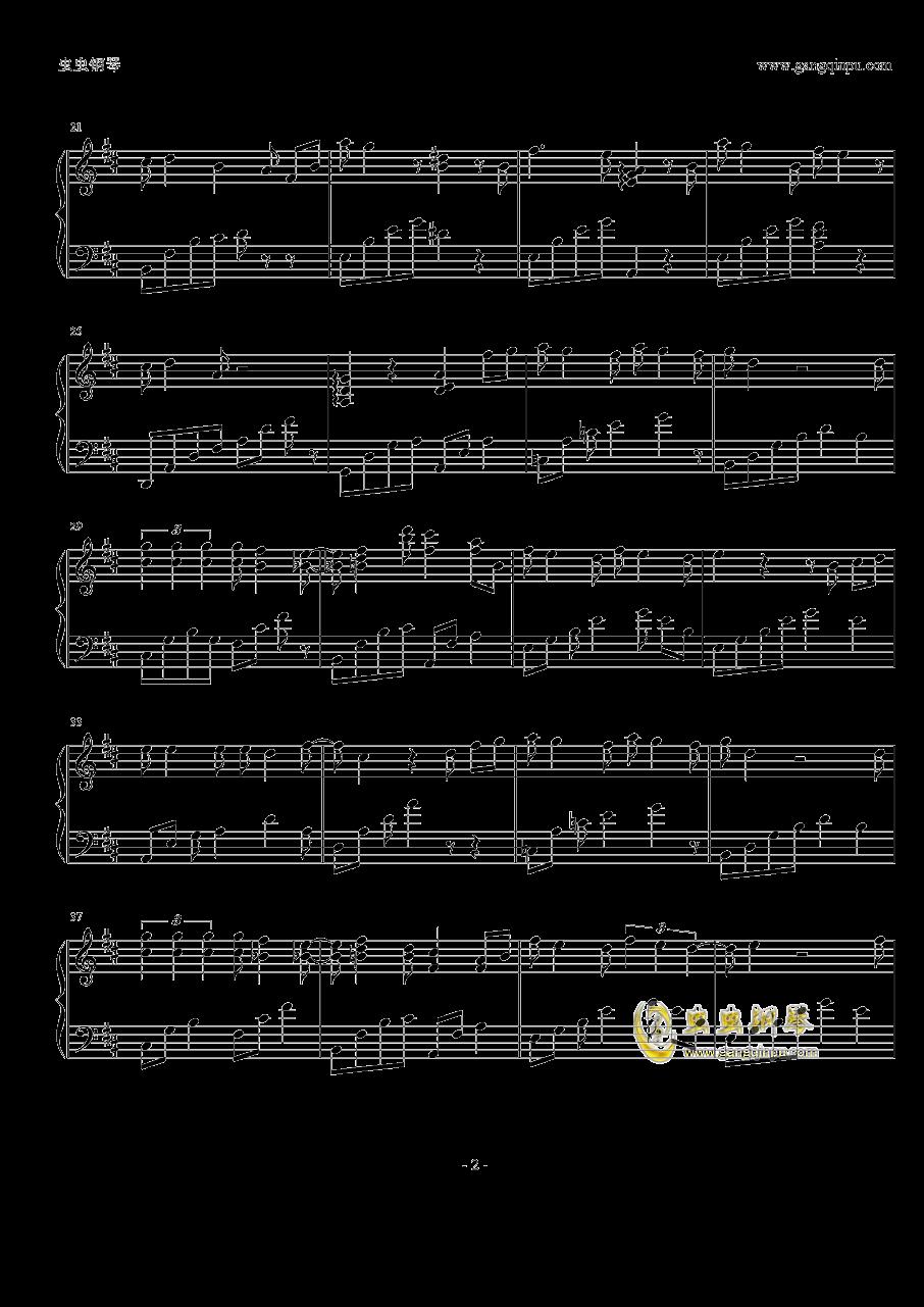 假如真的再有约会钢琴谱 第2页