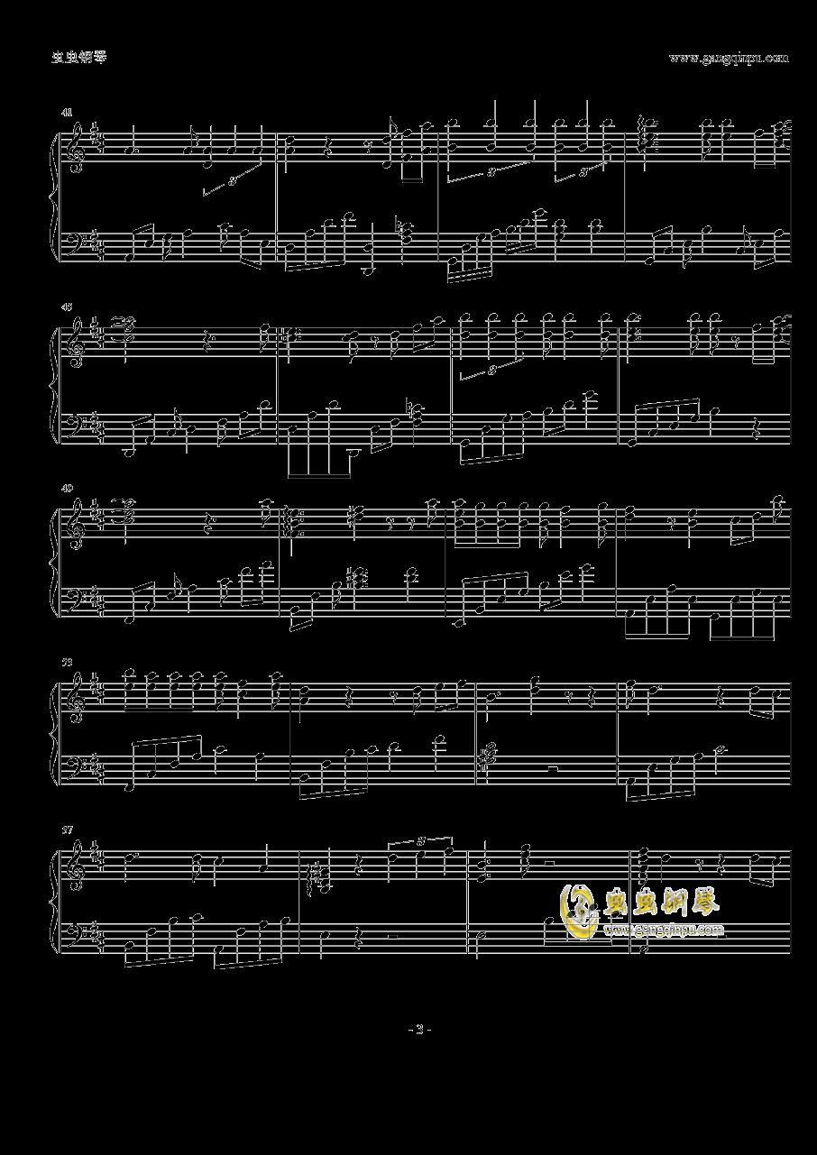 假如真的再有约会钢琴谱 第3页