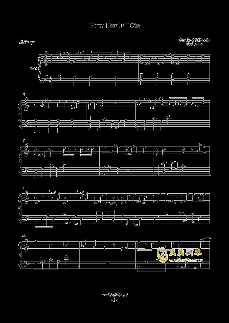 海洋之心钢琴谱 第1页