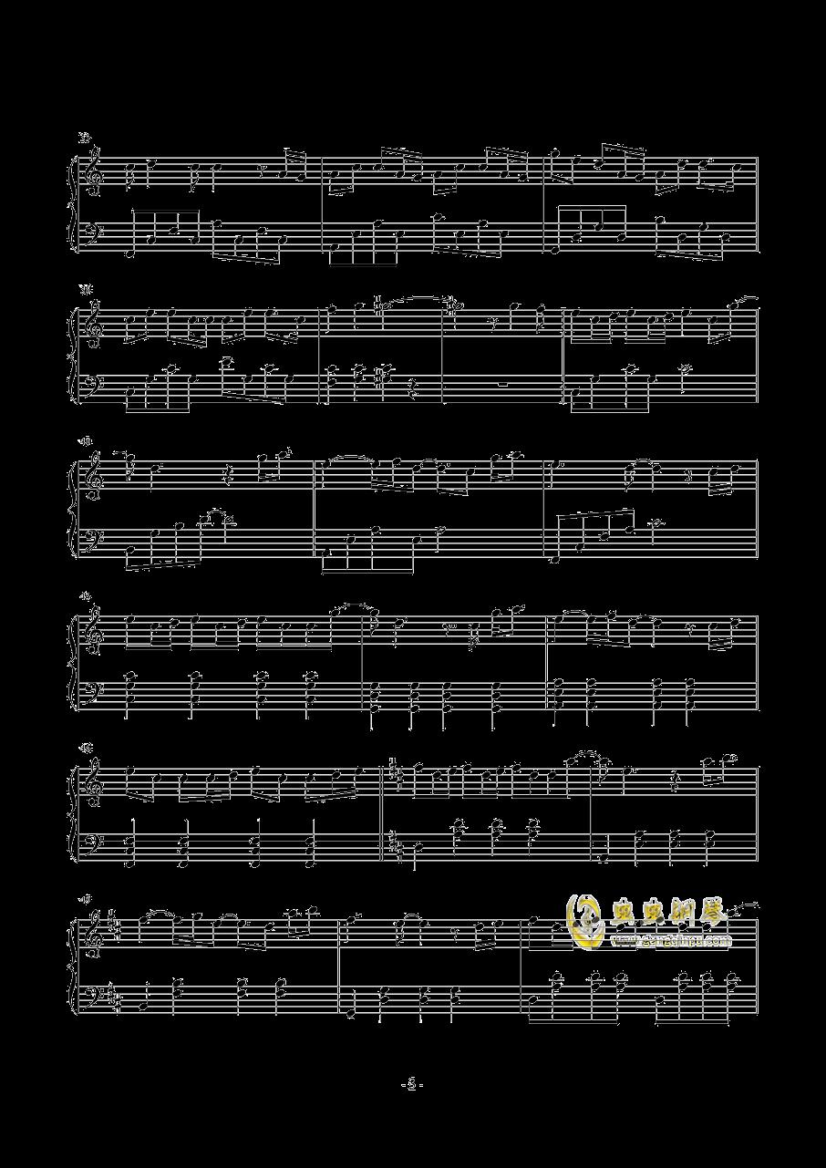 海洋之心钢琴谱 第3页