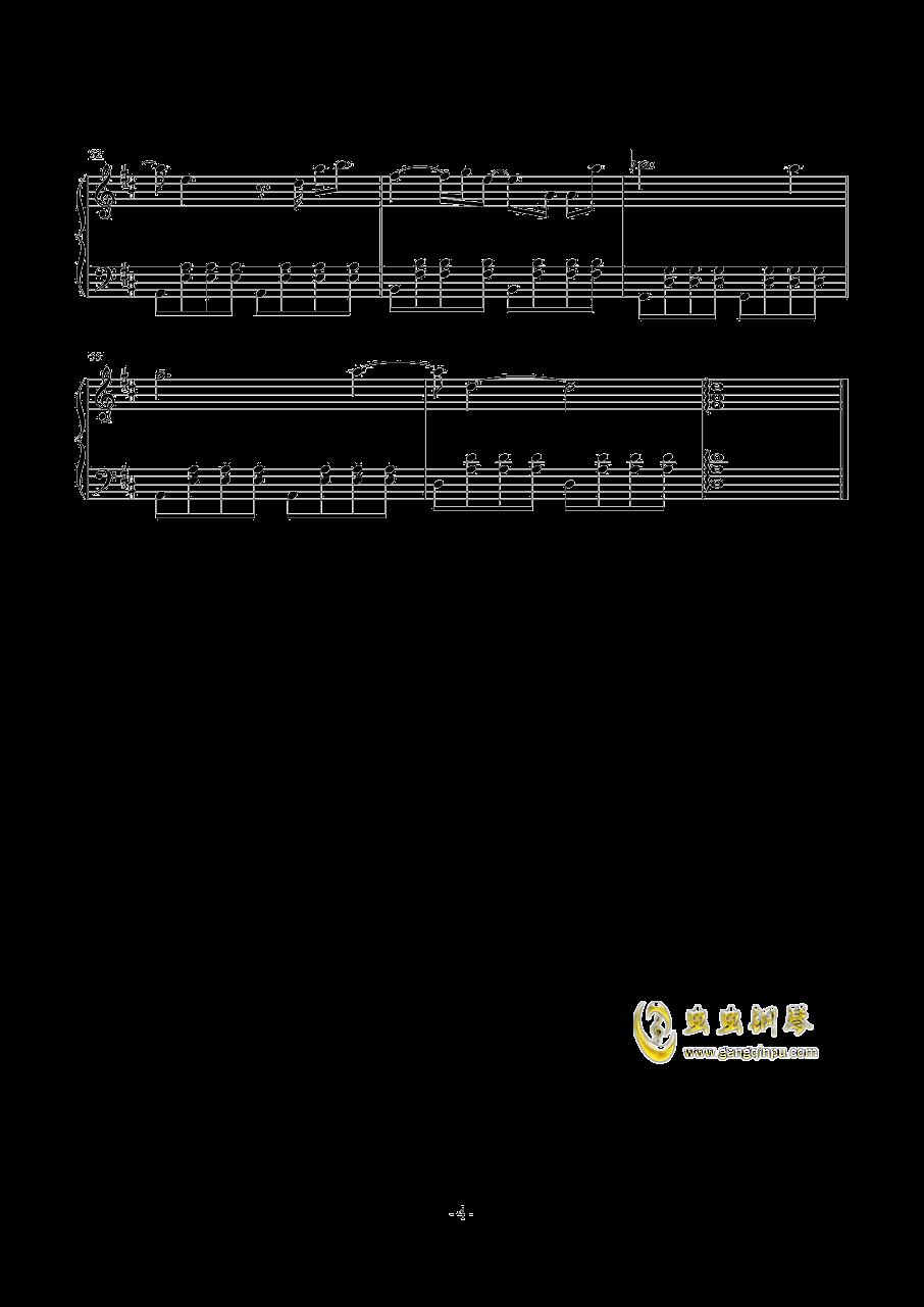 海洋之心钢琴谱 第4页