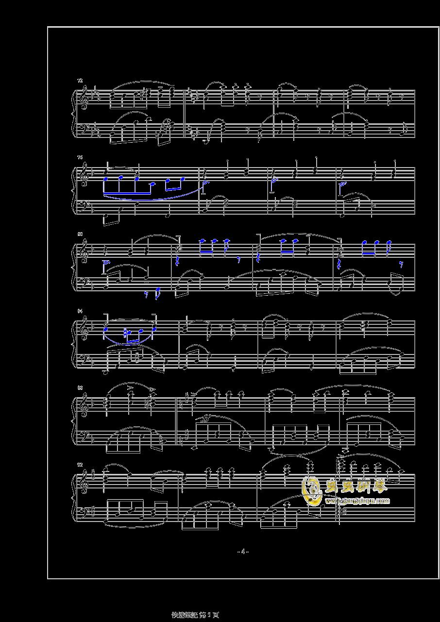 原族舞钢琴谱 第5页