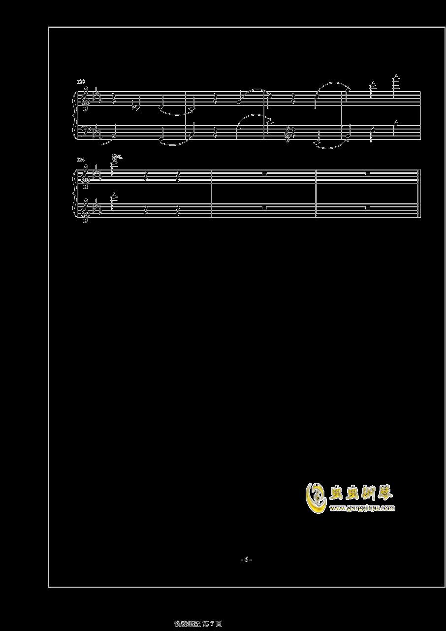 原族舞钢琴谱 第7页