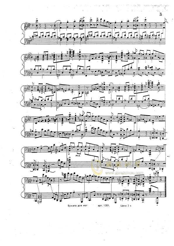Op.59  No.1钢琴谱 第2页