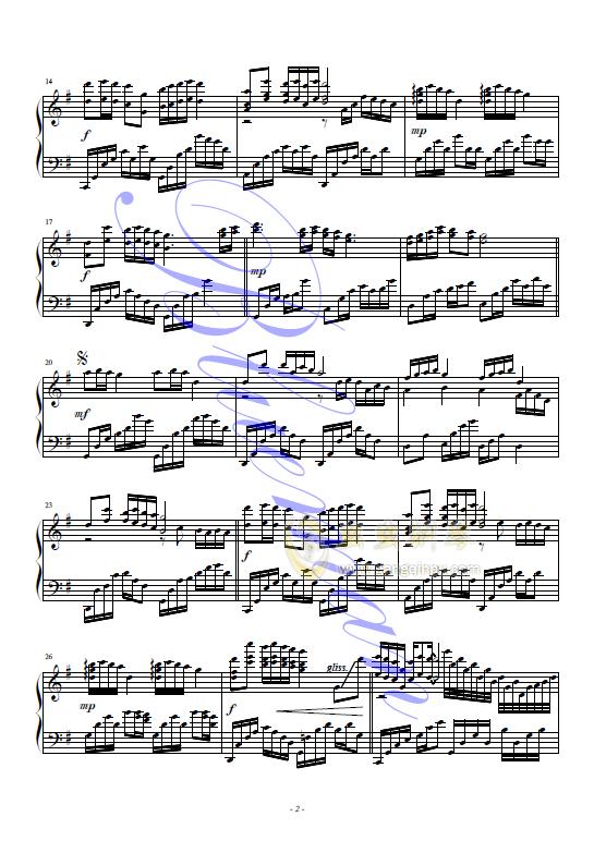 难忘今宵钢琴谱 第2页