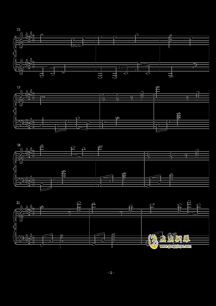 Lachrymal钢琴谱 第2页